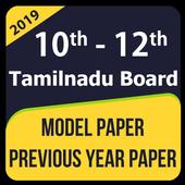 Tamilnadu Board Sample Paper 1.0