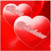 Love Calculator Pro 1.0.1