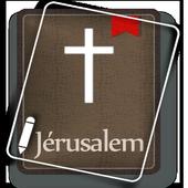 Bible de Jérusalem 1.2