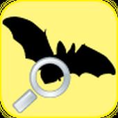 愛蝙蝠 1.02