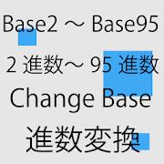 2進数~62進数まで進数変換、16進数、8進数、36進数等 1.1.5