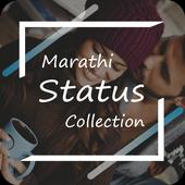 Status Marathi 1.0