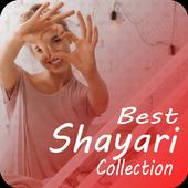 Shayri Telugu 1.0