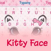 Kitty Face Theme Keyboard 2.7