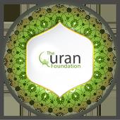 Tafseer-e-Quran audio in Urdu 1.0