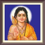 Subramanya Gayatri Mantra सुब्रमण्य गायत्री  मंत्र 1.80