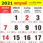 Malayalam Calendar 2019 1 5 5 APK Download - Android