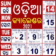ଓଡ଼ିଆ କ୍ୟାଲେଣ୍ଡର 2019 - Odia Calendar 2019 1.6