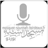 Radio sounnah bordeaux