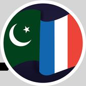 traducteur.francais.urdu 1.0 1.0