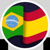 Translator Portuguese Spanish 2.0