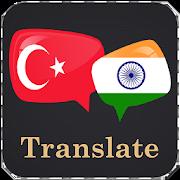 Turkish Bengali Translator 1.3