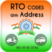 RTO Codes With Address And Traffic Rules & Signs 1.0