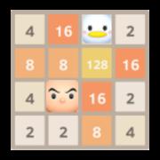 2048(日) 101