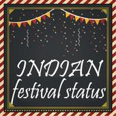 Indian Festival Status 2016 1