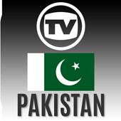 TV Channels Pakistan 2.6