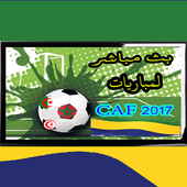 CAF TV 2017 Prank 1.2