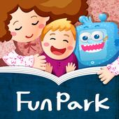 Funpark 幼幼版 1.0.7