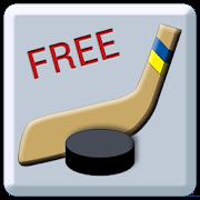 Hockey Puzzle Free 1.07