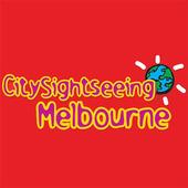 City Sightseeing Melbourne 2.20