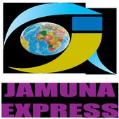 Jamuna Express 4.15