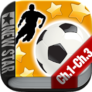 New Star Soccer G-Story (Chapters 1 to 3) 1.2