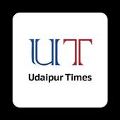 Udaipur Times 17.0