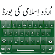 Islamic Urdu Keyboard - Islamic Conversation 2 2 APK