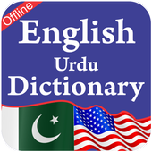English to Urdu and Urdu to English Dictionary 1.4