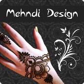 Eid Mehendi Design 2017 1.2