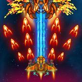 Galaxy Shooter : Squadron Shooting 1.2