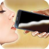 Drink virtual coffee 2.0