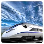 Metal road train logic game 1.1