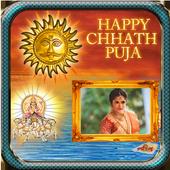 Chhath Puja Photo Frames 1.3