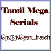 Tamil Mega Serials 1.2