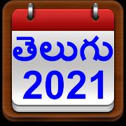 Telugu Calendar 2019 1.0.11