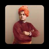 Swami Vivekanada -Daily Quotes 1.1
