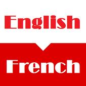 English French Dictionary Free ma-so-karaoke-16