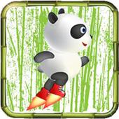 Kutty Panda 1.3