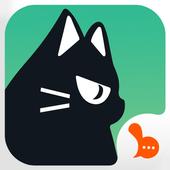 Cat & Stick (Stick Cat) 1.8.2