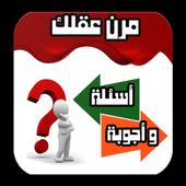 wabwibe.app.guessquiz 1.0