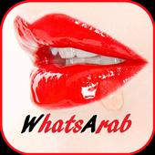 whatsarab.apps