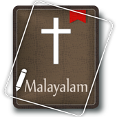 Malayalam Holy Bible 5.1.0