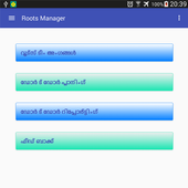 wisdom.rootsmanager icon
