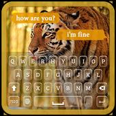 Tiger Keyboard Theme 1.0