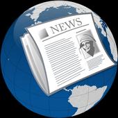 World News 2.5