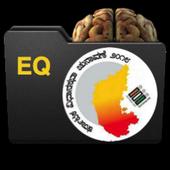 (by BBMP) Karnataka Election Quiz 1.2