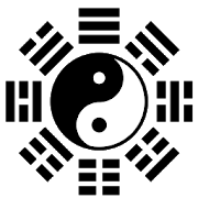 I Ching - Book of Changes 1.0
