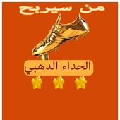 www.golden.com.goldenshoes 6