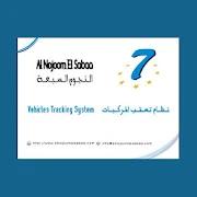 AlNojoom ElSabaa النجوم السبعة 5.5.2